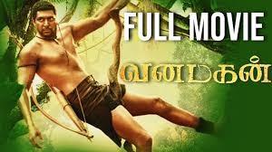 Vanamagan - Tamil Full Movie