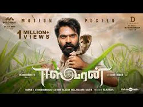 Eeswaran Official Motion Poster