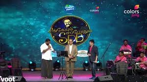 எங்கேயும் எப்போதும் SPB Show in Robo Shankar