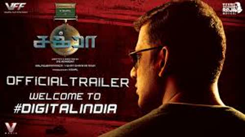 CHAKRA - Official Tamil Trailer