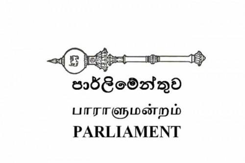 7 அரசியல் கட்சிகளுக்கு அழைப்பு