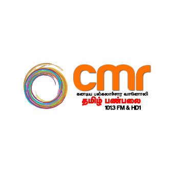 CMR FM Radio