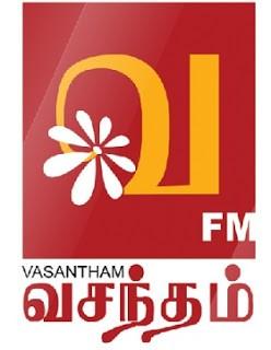 வசந்தம் FM